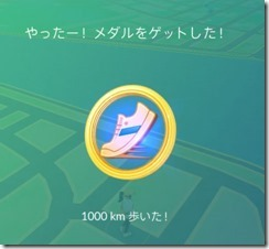 Screenshot_20180616-103603