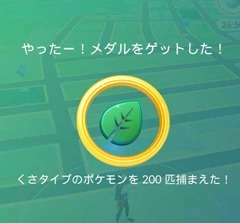 Screenshot_20170414-142157