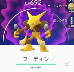 Screenshot_20171113-100418