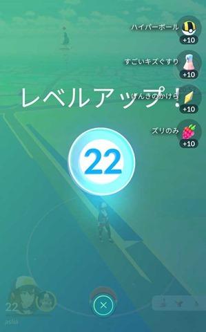 medal22