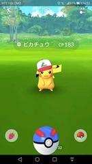 pikachu170713
